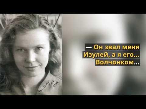 Высоцкий – пять главных женщин в жизни Владимира Высоцкого