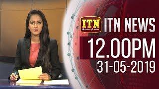 ITN News 2019-05-31 | 12.00 PM