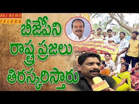 TDP MLC Buddha Venkanna Fires on BJP | TDP Counter to BJP Dharna in Vijayawada