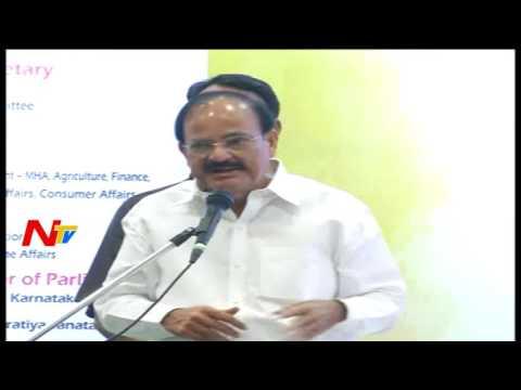 Venkaiah Naidu Full Speech In Aathmeeya Abhinandana Sabha || Madhapur || NTV