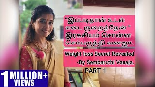 Lakshya stories ..laxmi weightloss secret