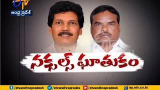 Minister Nakka Anand Babu expresses shock over killings of MLA