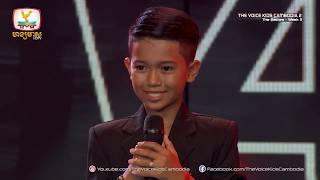 ម៉ាណូ & សិទ្ធ & រ៉ែន - សៀវភៅកំណត់ហេតុស្នេហ៍ (The Battles Week 3 | The Voice Kids Cambodia Season 2)