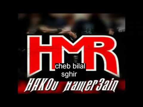 Cheb Bilal sghir avec Hbibe himoun 2016 (Say safina) by Dj kamel