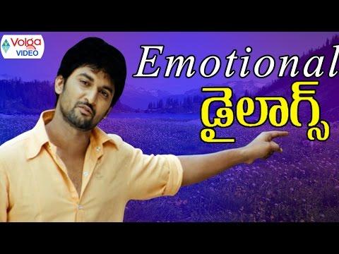 Non Stop Telugu Emotional Dialogus - Telugu Emotional Scenes - 2016