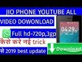 jio phone me youtube all video download full hd-720p,3gp kaise kare new trick se best update.