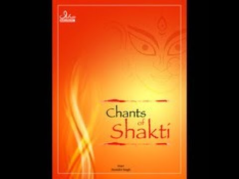 Complete Devi Suktam (ya Devi Sarva Bhuteshu...) With English Lyrics video