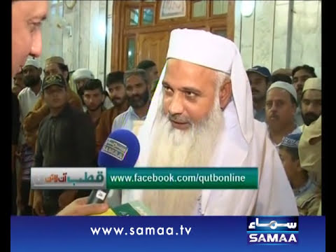 Qutb Online, 25 March 2015 Samaa Tv