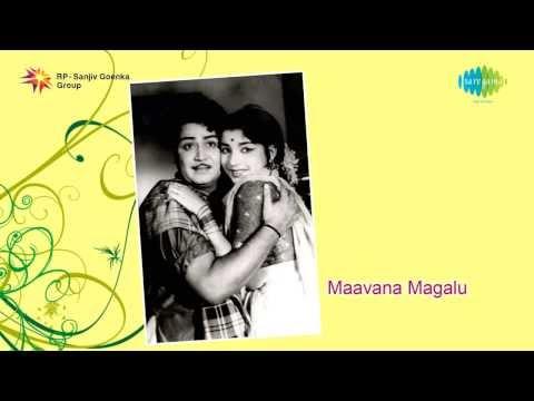 Mavana Magalu | Naane Veene Neene song
