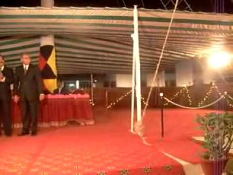Pakistan Marine Academy 46th Batch Guest Night 1