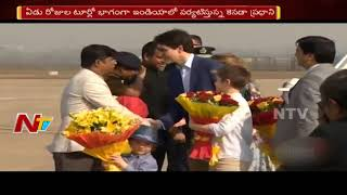 Canada PM Justin Trudeau Ignored? || Canadian PM Justin Trudeau's Visit to India