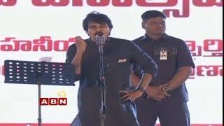 Pawan Kalyan LIVE | Janasena Party Formation Day Maha Sabha In Guntur LIVE | ABN LIVE