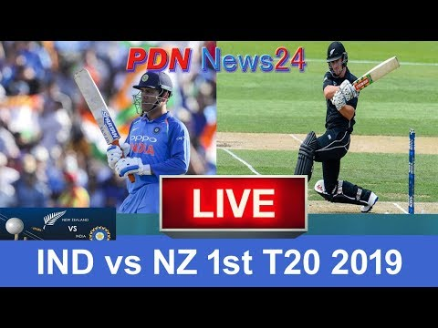 Ind vs NZ 1st T20 2019  | india score | cricket live socre| ind vs nz 1st T20 highlights 2019