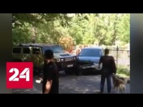 Чиновник на Hummer намеренно таранил машину с детьми - Россия 24