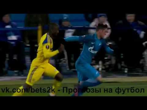 Зенит   Маккаби Тель Авив  Обзор матча  Лига Европы