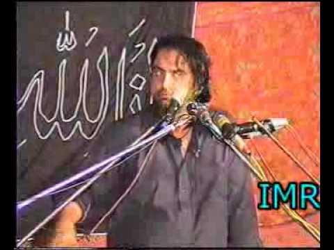 Kaba Pak Hae Allama Nasir Abbas Yadgar Majlis At Lahore video