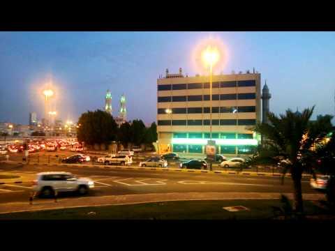 Shia Mosque in Manama Bahrain call to prayer