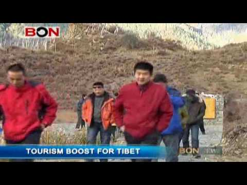 Tourism Boost for Tibet