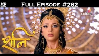 Shani - 8th November 2017 - शनि - Full Episode
