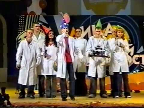 Сборная ЧГМА - Посвящение в студенты 2004