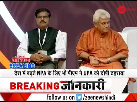 Morning Breaking: PM Modi hits on Congress over NPA mess