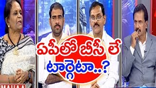 Caste Politics Playing a Major Key Role in Andhra Pradesh | kamma Vs Reddy | #PrimeTimeMahaa
