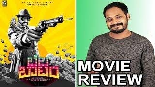 Bell Bottom Review | Movie Review | Rishab Shetty | Haripriya | Kaata Arul | SANDALWOOD TALKIES