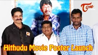 Hithudu Movie Poster Launch