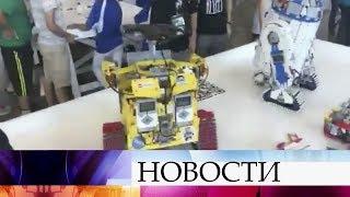 Триумфальным стало выступление россиян наВсемирной олимпиаде роботов.