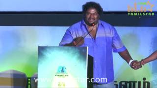 Bongu Movie Audio Launch