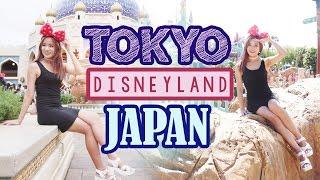 TOKYO Disney Sea | Disneyland JAPAN ?????????