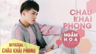 Karaoke Beat  Ngắm Hoa Lệ Rơi - Châu Khải Phong
