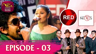Red | Youth on RED | Featured by Nadee and  Dilmin | 2021-02-27
