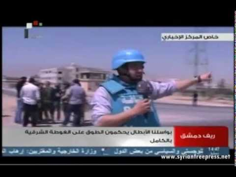 09_04_2013 ~ Syria News in ARABIC from National Syrian Television / April 09, 2013