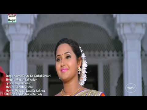 Tohar naikhe kawno jor a janana khesari lal video