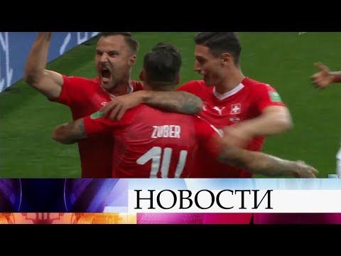 Сразу два ярких матча подарили болельщикам участники Чемпионата мира по футболу FIFA 2018 в России™.