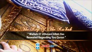The-Key-Of-The-Kabah  || Mufti-Menk || Emotional
