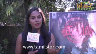 Lakshmi Priya At Kalam Movie Trailer Launch
