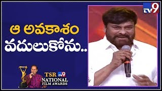 Chiranjeevi Dynamic speech @ TSR TV9 National Film Awards 2017-2018 - TV9