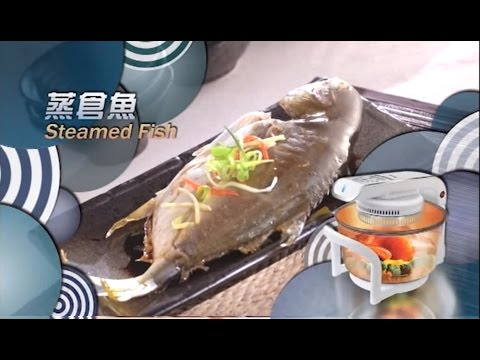 Halogen Pot Recipe (Yan Ng): Steamed Fish