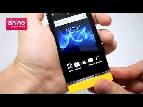 Sony Xperia U ST25i Black