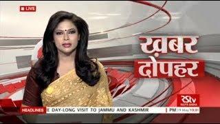 Hindi News Bulletin | हिंदी समाचार बुलेटिन – May 19, 2018 (1:30 pm)