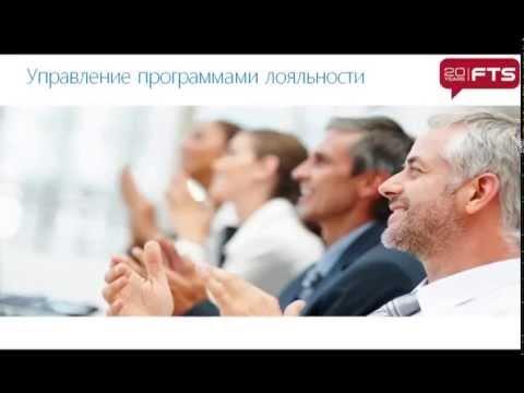 Управление продажами и маркетингом с Microsoft Dynamics CRM