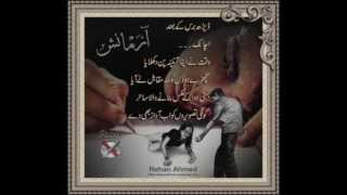 Allah Kare Teri Kise Naal -Amjad Hussain (Raja khan)