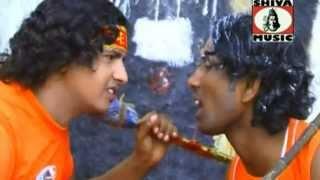 Khotha Song Jharkhandi - Bol Bam Bolo Re | Khortha Video Album : BABA KE NAAM