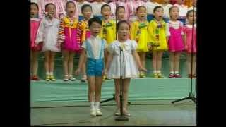 [Song] Sin Mi Song (8) {DPRK Music}