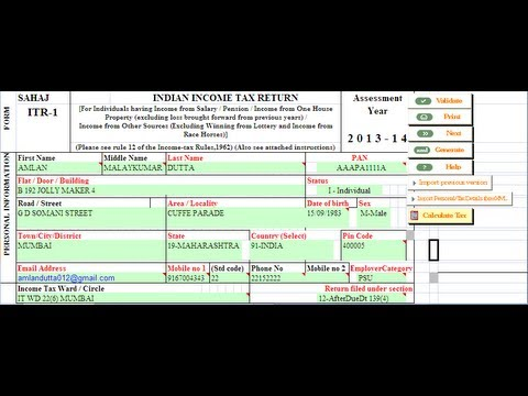 (ITR 1 )Step-by-step guide to file your income tax return online(Hindi)