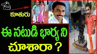 Telugu hunt viyoutube actor pakru ajay kumar and his wife images pakru ajay kumar family w telugu thecheapjerseys Image collections