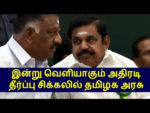 sterlite issue new judgement today|live news tamil|latest news