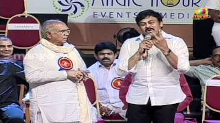 Chiru Satire to Mohan Babu | ANR 75 Years Felicitation